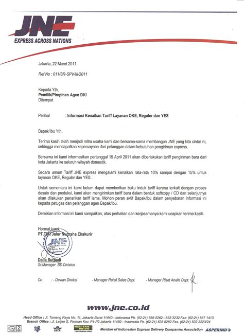 Contoh Suran Izin Karyawan Perusahan by Contoh Surat Penawaran Barang Harga Jasa Dll