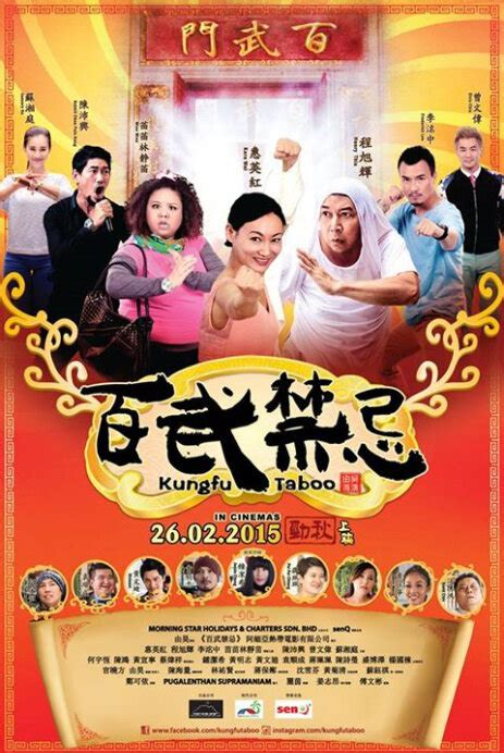 film mandarin kungfu 2015 2015 chinese action movies a k china movies hong