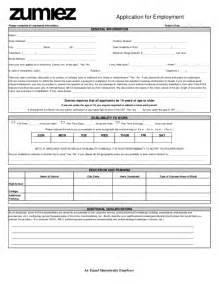 free printable zumiez application form