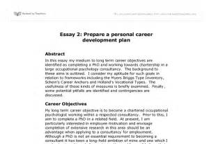 Career Planning Essay personal career development plan miscellaneous marked by teachers