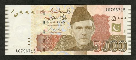 pakistan currnecy soldier new pakistani currency