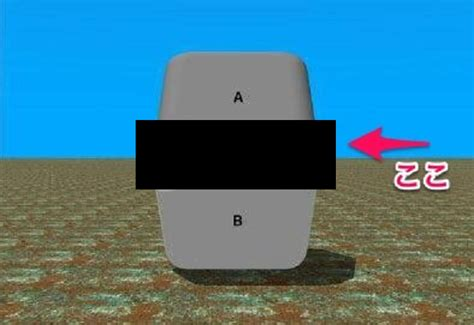 same color illusion optical illusion or mind japanese website asks how