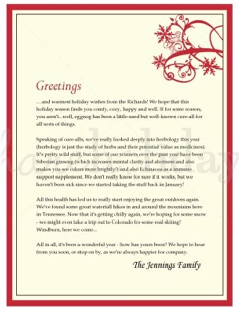 company invitation letter for christmas party