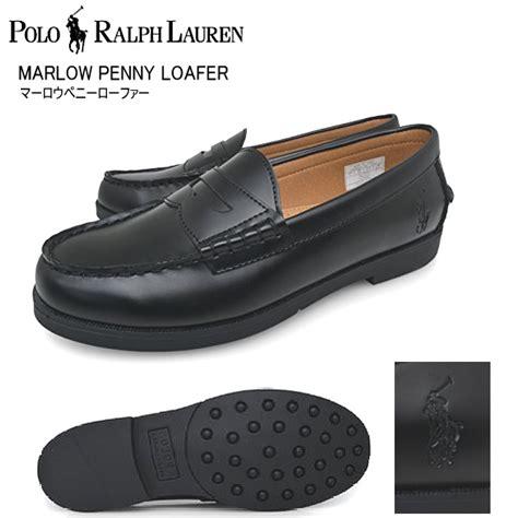 ralph marlow loafer 楽天市場 ポロ ラルフローレン ローファー 学生靴 polo ralph marlow