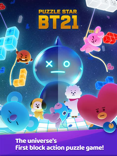 puzzle star bt cheats hack tips withoutwaxtv
