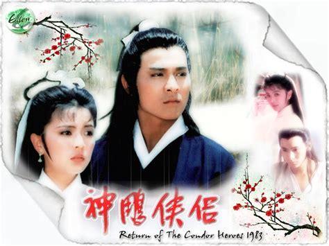 film mandarin gambler jual film koleksi mandarin jackie chan jet li donnie yen