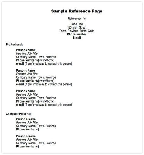 Resume Sample For Job by Resume Reference Page Example Atchafalaya Co