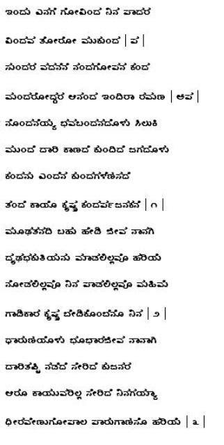 kamadhenu - JungleKey.in Image #50