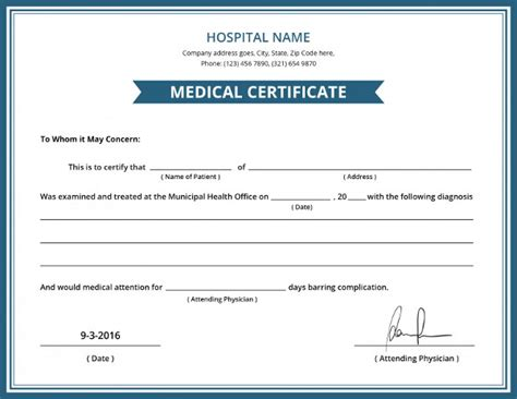 medical records release template free template download customize