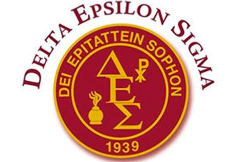 Epsilon Delta Alph Pi International Honor Society For Mba by Honor Societies Of Portland