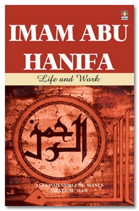 biography of imam bonjol in english imam abu hanifa life and works english islamic books