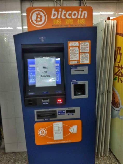bitcoin machine bitcoin atm in hong kong golden computer arcade