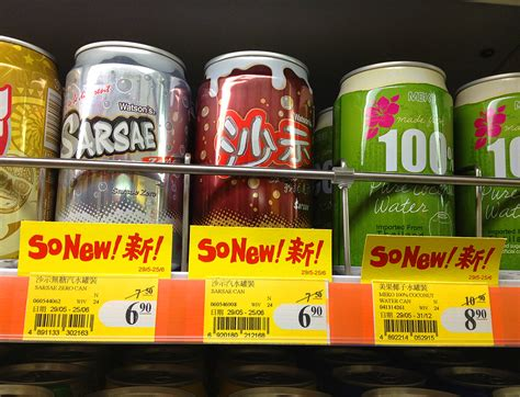 7 eleven energy drinks 7 11 hong kong convenience stores so new drinks 7 eleven