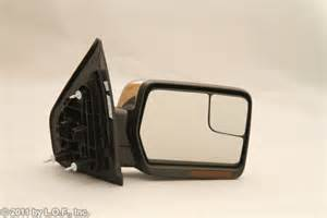 2013 Ford F150 Driver Side Mirror Fix Side Mirror Ford F150 2013 Autos Post