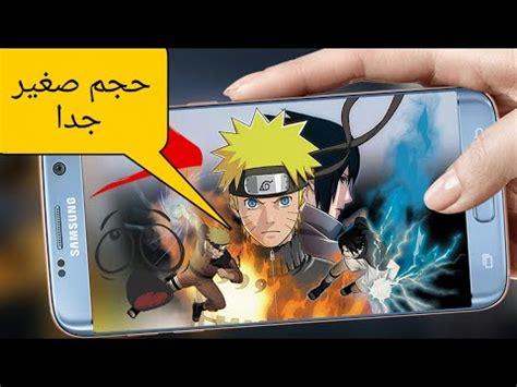 game ppsspp ninja naruto storm  lupunkhisli blog