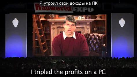 steve jobs vs bill gates epic rap battles of history season 2 video русские субтитры steve jobs vs bill gates epic rap