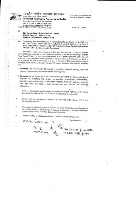 authorization letter haad 28 authorization letter haad authorization letter