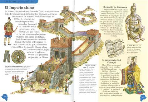 historia del mundo antiguo libros pr 225 cticos libros servilibro ediciones historia del mundo antiguo