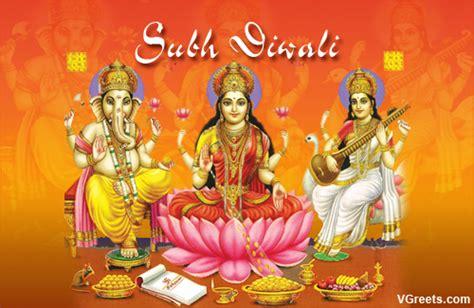 diwali lakshmi pooja free religious blessings ecards greeting cards 123 greetings