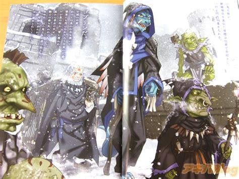 goblin slayer vol 4 light novel goblin slayer light novel books ゴブリンスレイヤー5巻 何者かに統率されたゴブリンの巣くう古代の砦に挑む アキバ