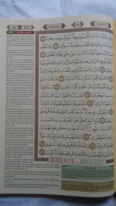 Quran Al Kalimah Perkata A4 al quran terjemah dan tajwid warna al majid ukuran a4