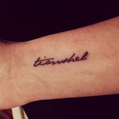 timshel tattoo quot but the hebrew word the word timshel thou mayest that