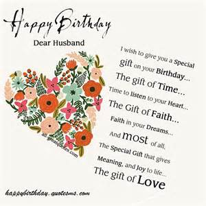 happy birthday quotes sms wishes messages and images happy birthday wishes gifts for your
