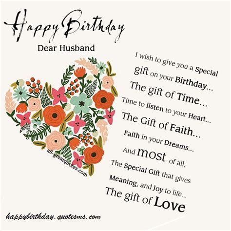 Husband Birthday Card Quotes Happy Birthday Quotes Sms Wishes Messages And Images