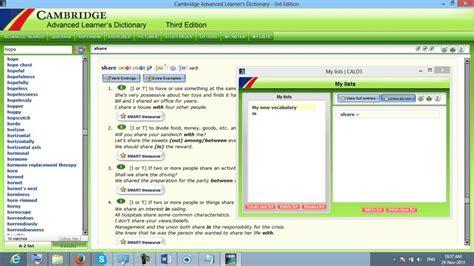 cambridge advanced learner s dictionary cambridge advanced learner s dictionary 3rd edition