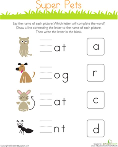 printable missing letters quiz cvc words reading and writing education com