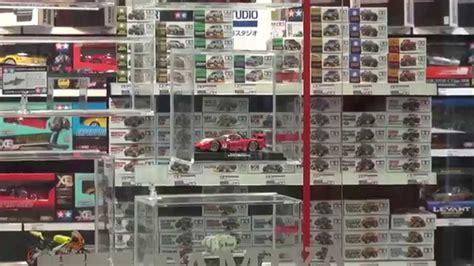 Tamiya Shoo tamiya iparkmall shop 한국타미야 아이파크몰 직영샵
