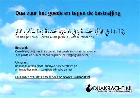 islamitische gedichten islam gedichten alhamdulilah voor alles islamitische al islam en de