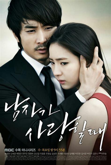 Film Drama Korea When A Man Loves | mbc 2013 when a man loves song seung hun shin se kyung