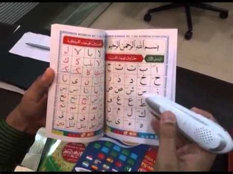 Al Quran Digital Pen Anak For alquran talking reader pen pq15 bantu anak mudah belajar al quran