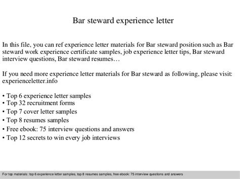 Bar Steward Cover Letter bar steward experience letter