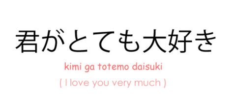Japanese Word For L by Quotes In Japanese Quotesgram