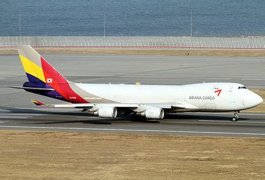 asiana airlines  restore portland  seoul cargo flights