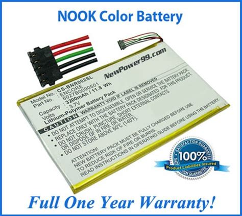 nook color battery barnes noble nook color battery replacement kit