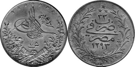 Ottoman Empire 1923 Coin 10 Piastre 10 Kurush Ottoman Empire 1299 1923