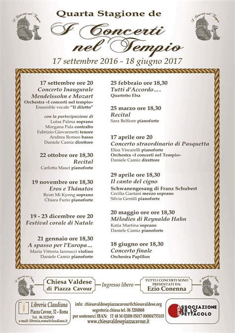 libreria evangelica roma i concerti nel tempio chiesa evangelica valdese di roma