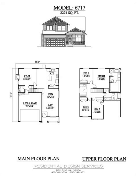 residential garage plans unique one story house plans
