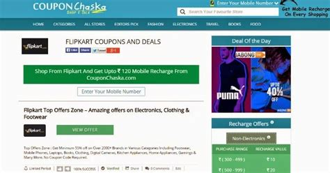 my coupon codes india best online coupons 2014 my experience with couponchaska com