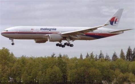 5 dugaan masuk akal misteri hilangnya malaysia airlines mh 370 anak kapal terbang newhairstylesformen2014 com
