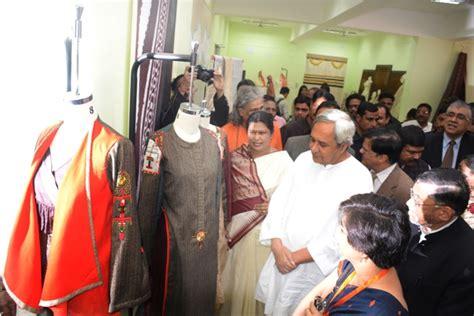 design sutra competition nift bhubaneswar organises design sutra