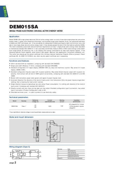 single phase kwh meter wiring diagram single phase motor 6