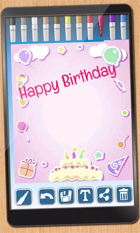 desain kartu ucapan ulang tahun kosong ड ज इन जन मद न क र ड google play पर android ऐप स