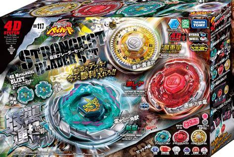 Paking Set Blitz strongest blader set beyblade wiki the free beyblade