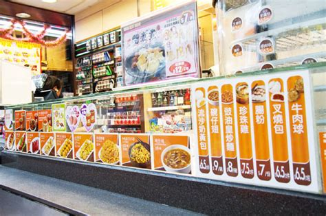 Snapshots from Hong Kong: Photo Tour of 7 Eleven   Serious Eats