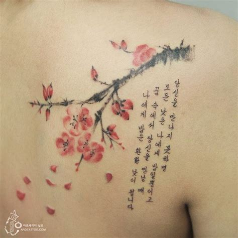 south korean tattoo 221 best images about self expression on