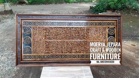 Ukiran Arab Jati kaligrafi ayat kursi ukiran kayu jati jepara seni